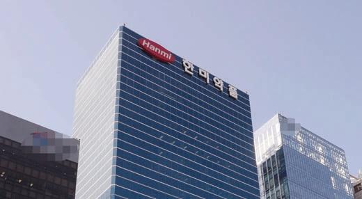 """한미약품, 신약 개발 중단에 누리꾼들 '충격'… """"주식은 썰물신세"""""""