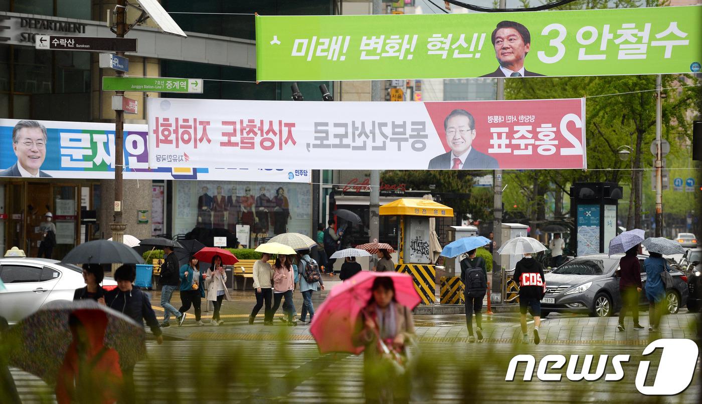 '우산 속 표심은?'