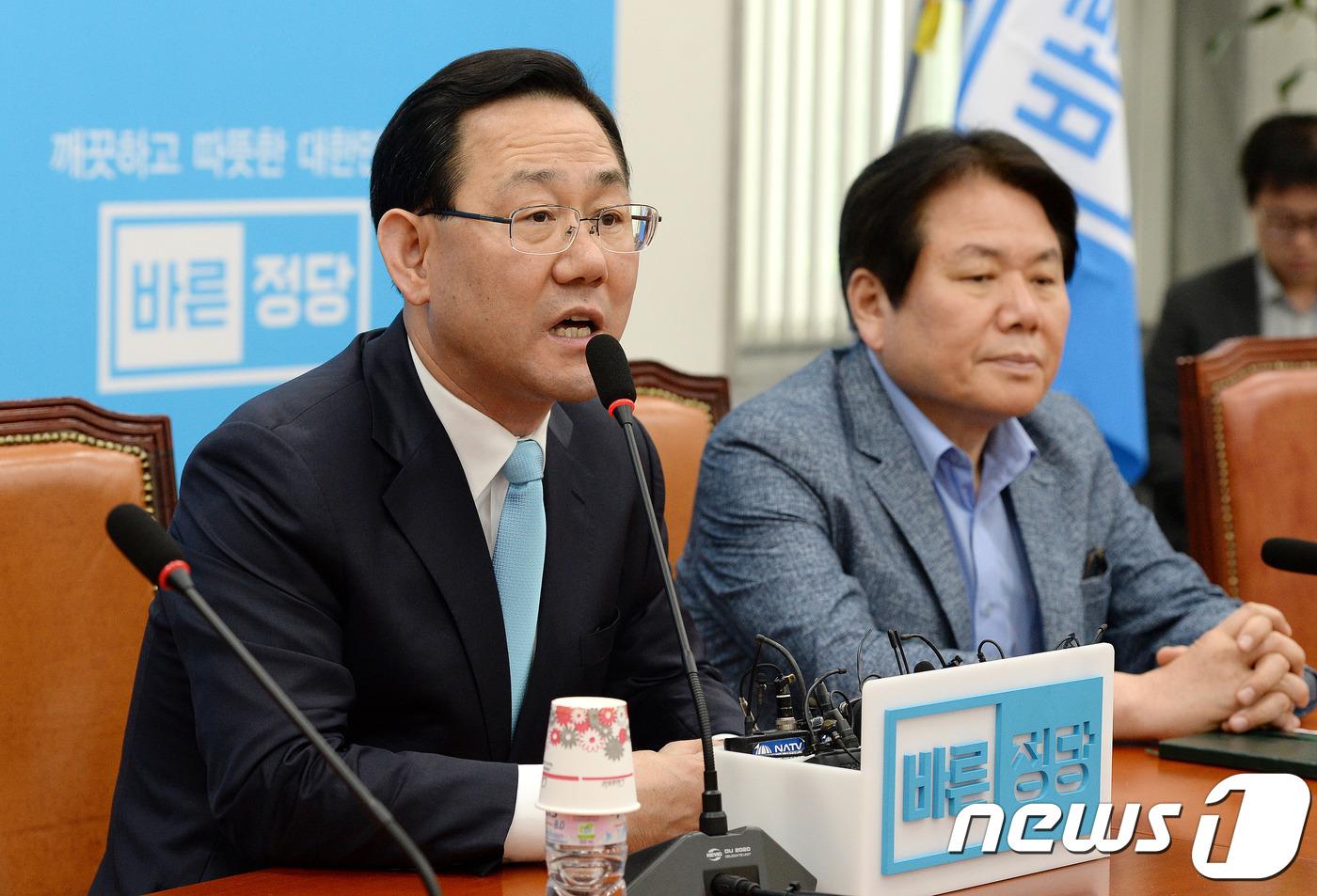 주호영 원내대표