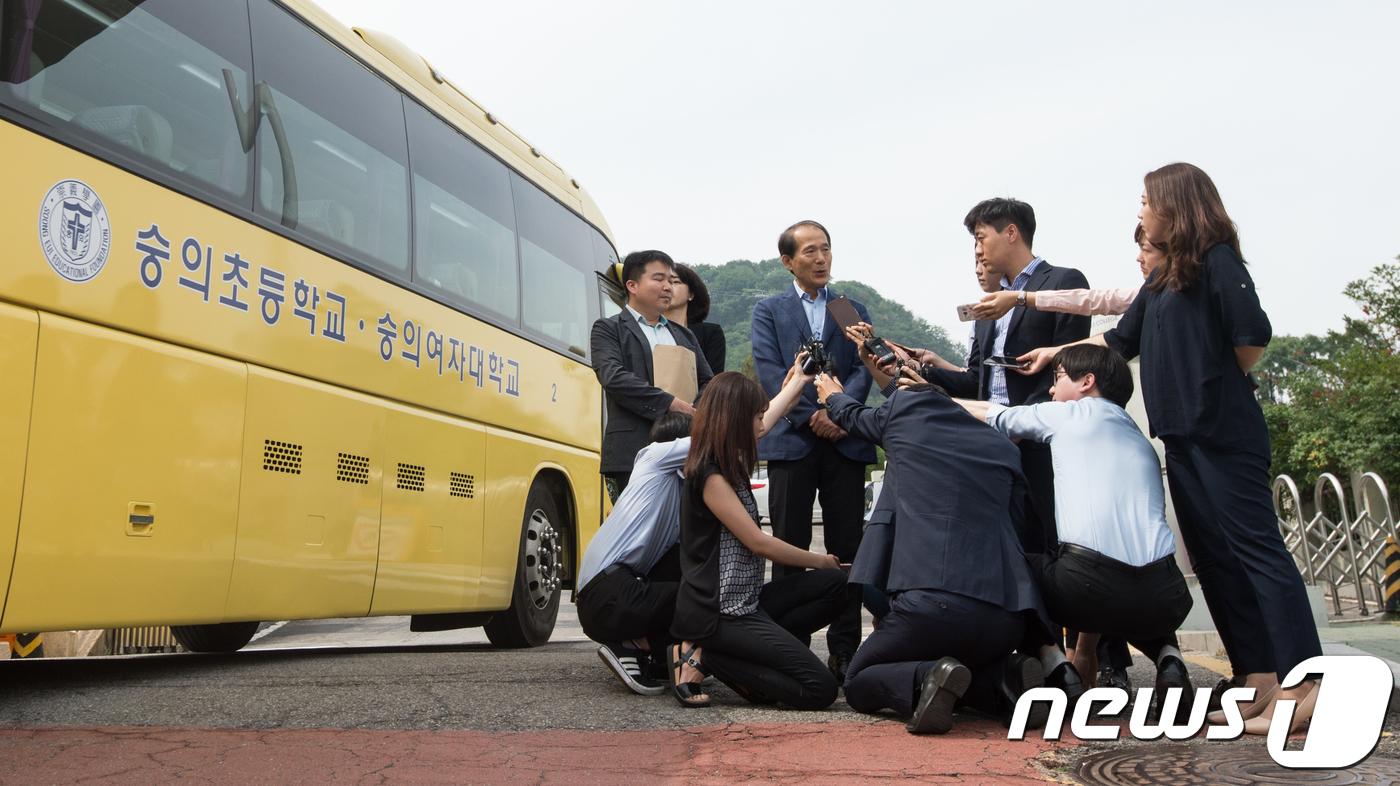 재벌 손자·배우 아들 연루 '학폭'…서울시교육청 현장조사 돌입