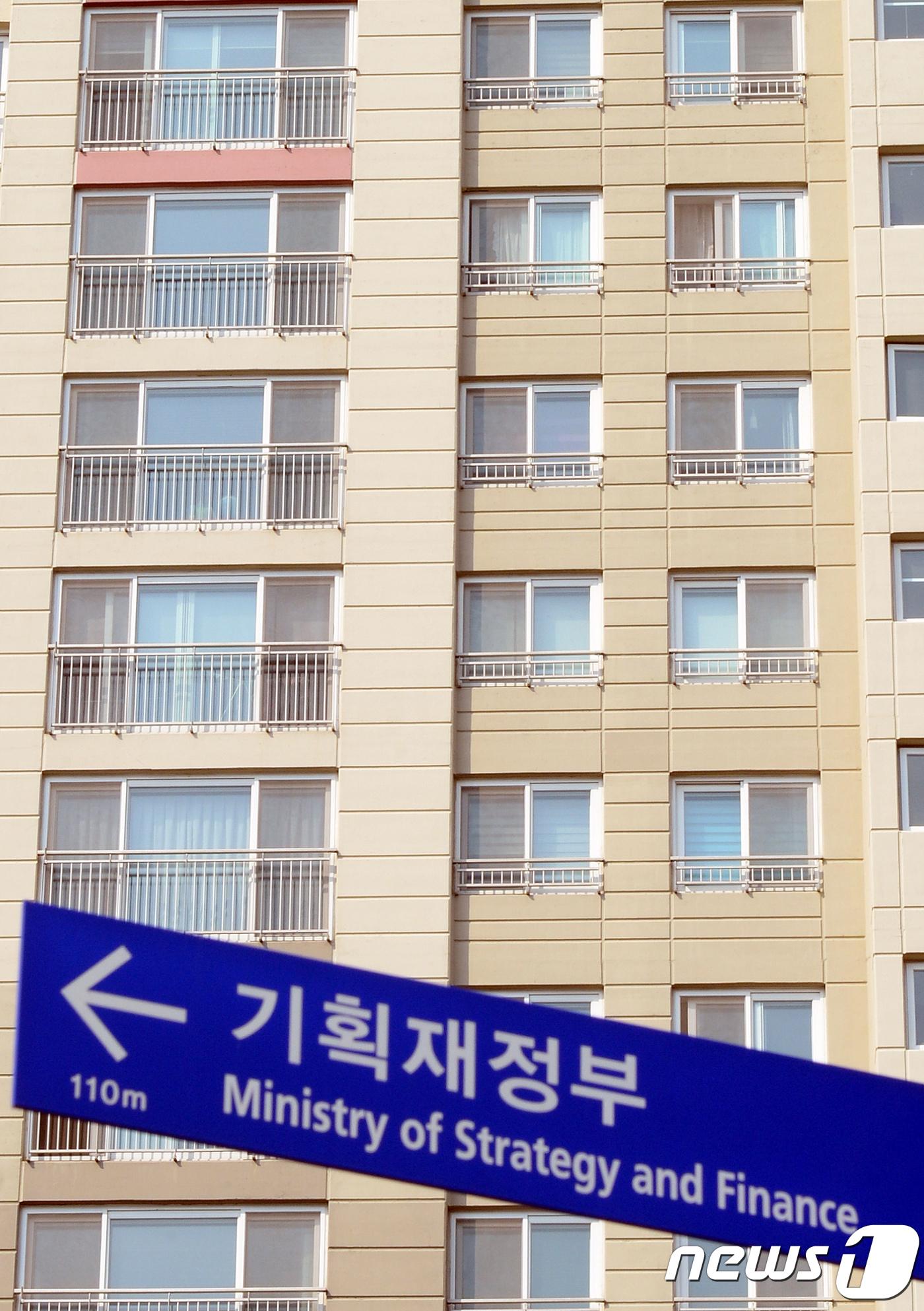 부동산 대책 발표한 기재부