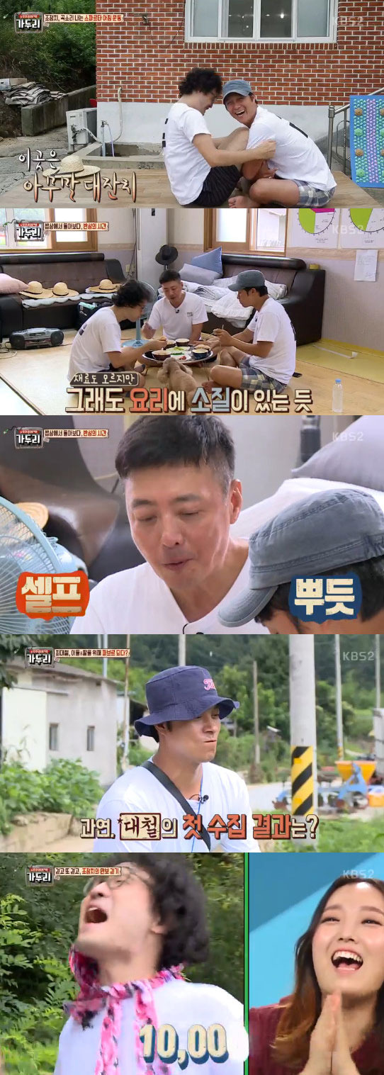 '가두리' 첫방,윤다훈X조정치X최대철, 좌충우돌 갱생기 '흥미진진' (종합)