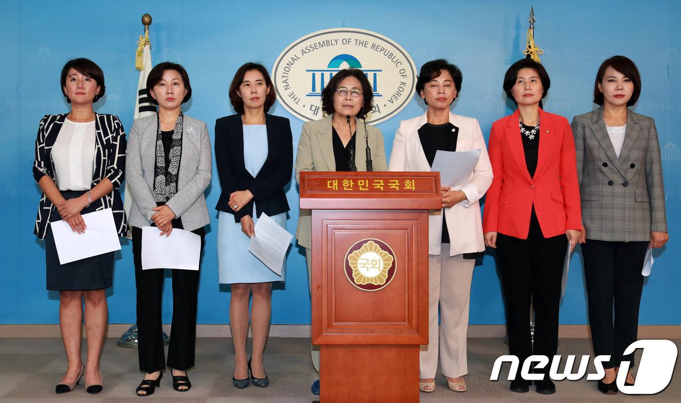 민주당 여성의원, 곽상도·김중로 여성비하 공개사과 요구