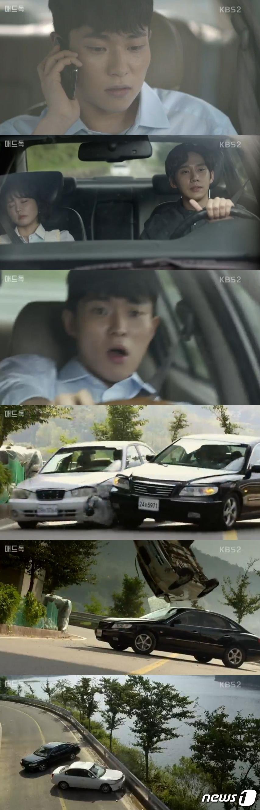 `매드독` 류화영, 눈앞에서 후배 교통사고 목격 ¨막내야!¨