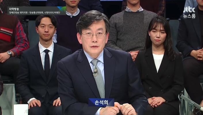 `뭉쳐야 뜬다` JTBC 신년특집 대토론 편성으로 결방