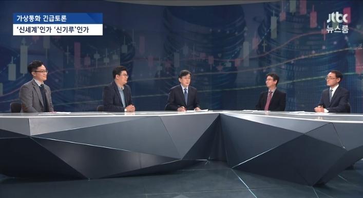 '뉴스룸' 유시민·정재승, 가상 통화 토론…'신세계VS신기루' 논쟁 예고