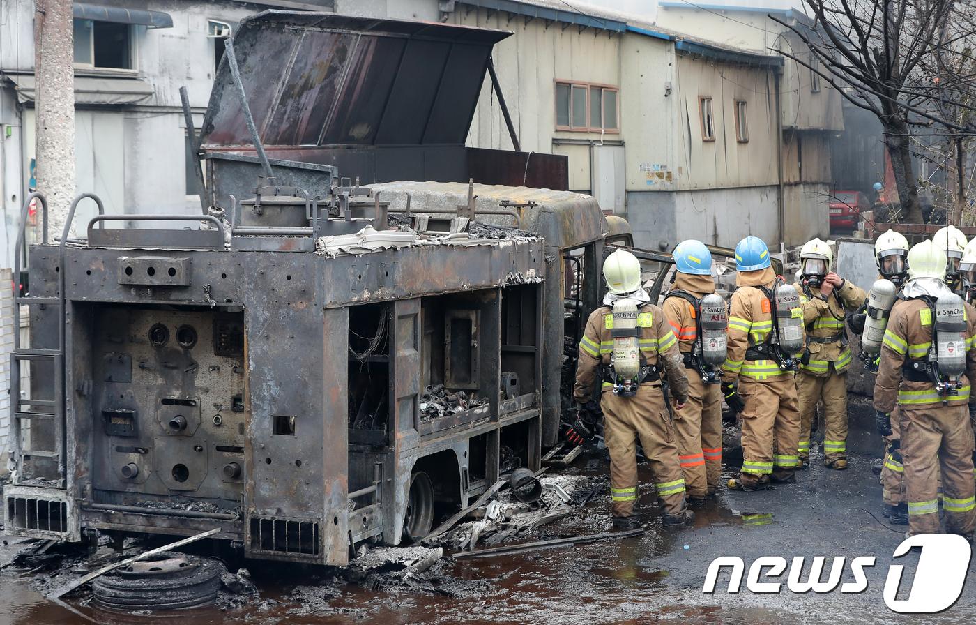`23억 재산피해` 화재 난 인천 이레화학, 무허가였다