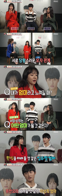 """'섹션TV연예통신' 윤찬영 """"임수정, 한식 해주는 엄마 될 것 같다"""""""