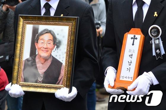 `백남기 유족 명예훼손` 장기정 측 ¨공익 위한 것¨