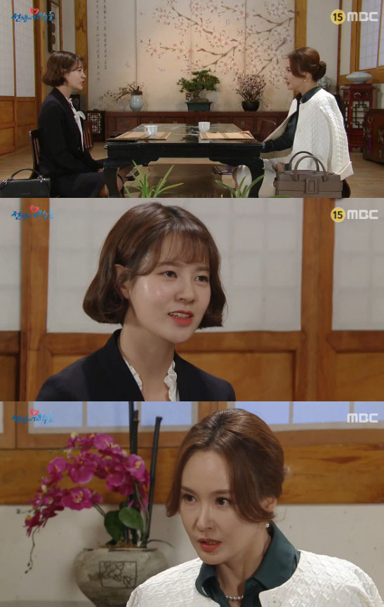 """'전생에 웬수들' 최윤영, 최수린 폭로 협박에 반격 """"내 입으로"""""""