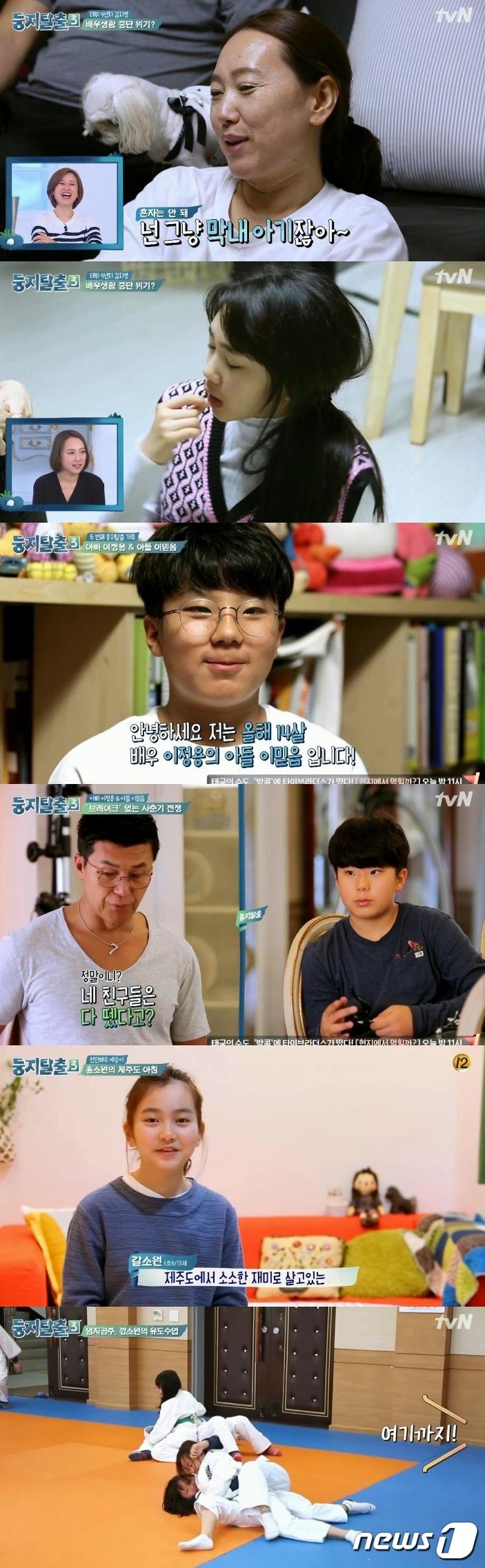'둥지탈출3' 김지영X이믿음X갈소원, 최연소 멤버들의 고민은?(종합)