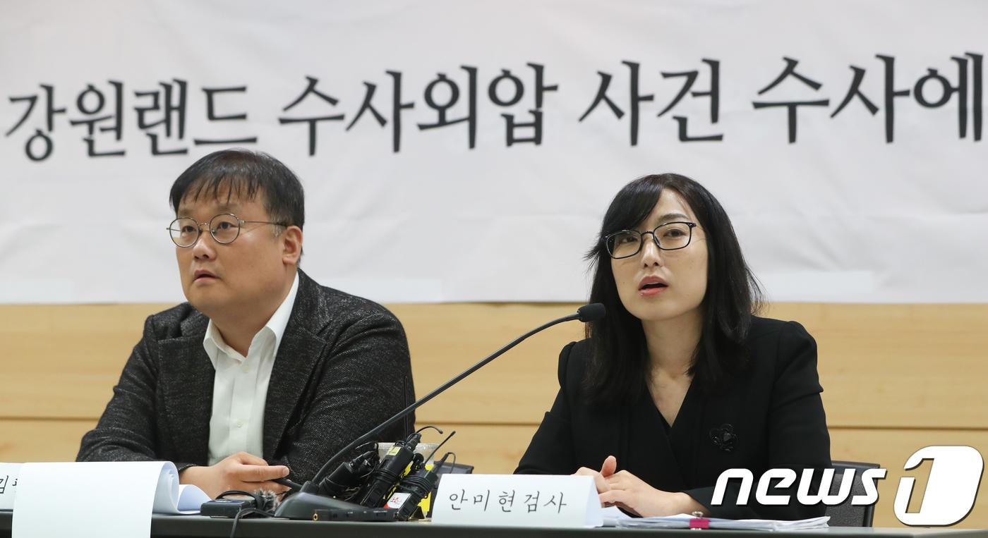 """안미현 """"문총장, 강원랜드 재수사 방해""""…文 """"질책했다""""(종합)"""