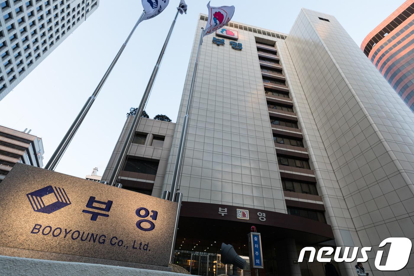 부영그룹, 옛 삼성화재 사옥 되판다…매각주관사 선정 돌입
