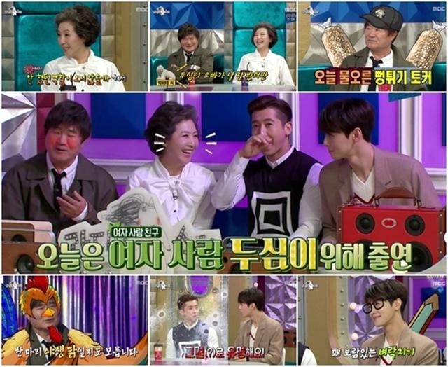 [N시청률] '라디오스타' 입담꾼 고두심 맹활약에 동시간대 1위