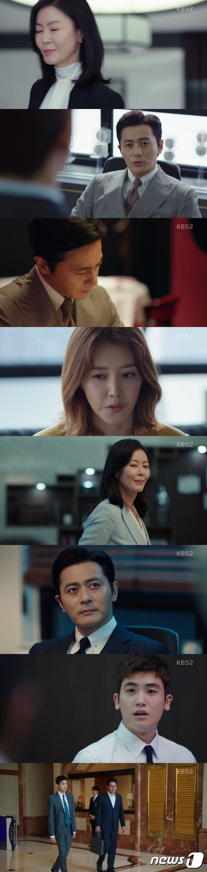 '슈츠' 장동건 구한 채정안, 박형식 신분 숨긴채 정식 변호사 승진(종합)