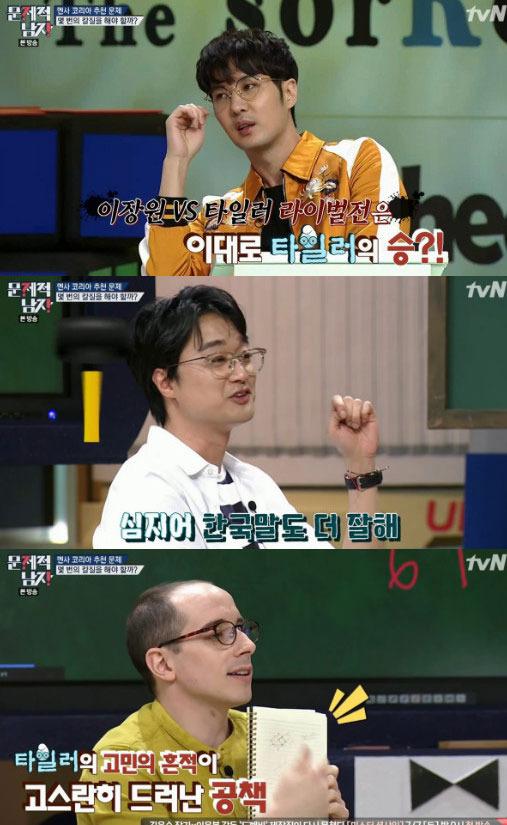 """'문제적남자' 김지석 """"이장원보다 타일러가 한국말 더 잘해"""""""