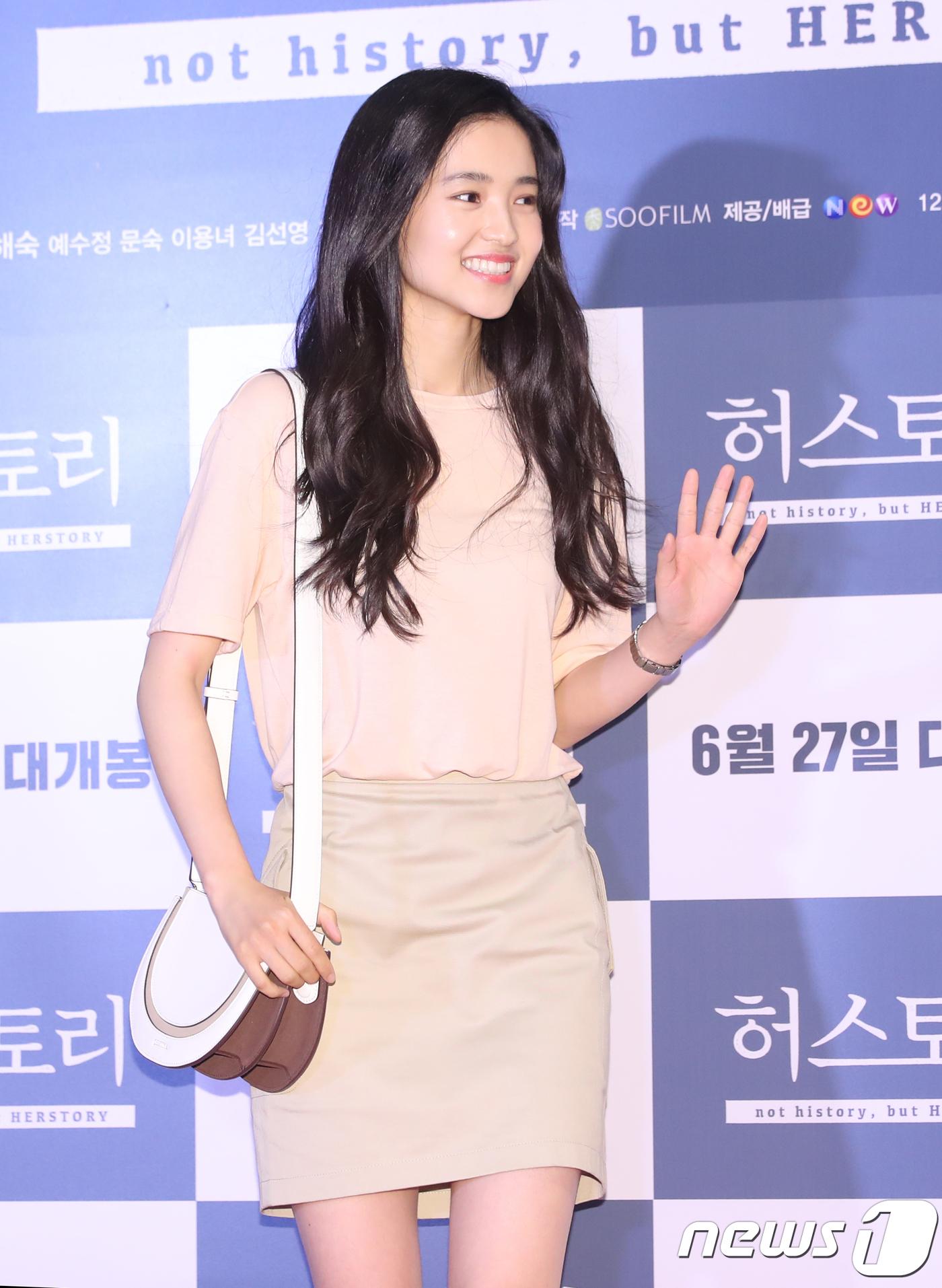 김태리 팬심 녹이는 사랑스러운 미소