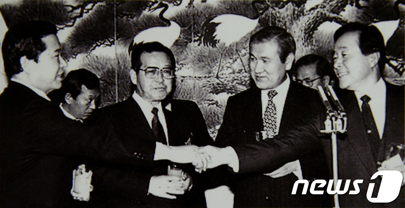 """정의당 """"현대사 큰 질곡마다 흔적 남긴 김종필 전 총리"""""""