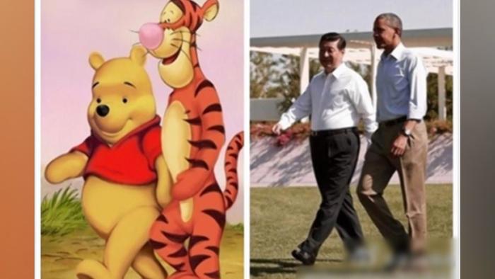 중국 공산당대회 앞두고 대대적 검열…곰돌이푸도 대상