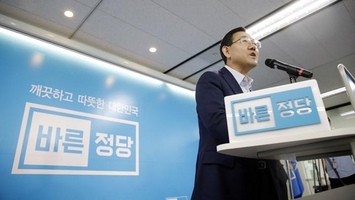 바른정당, 11월 중 조기 전당대회 열어 새지도부 선출