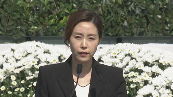 [현장연결] `세월호 4주기` 문 대통령 대국민 메시지