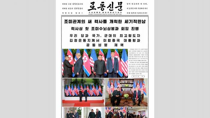 """북한, 북미 공동성명 채택 신속 보도…""""한미훈련 중지 의향"""""""