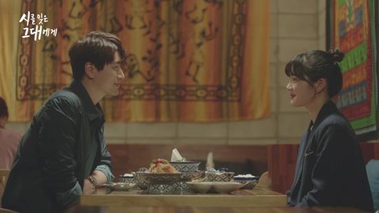 """""""시청률은 낮았지만""""…'시그대', 해피엔딩 종영"""