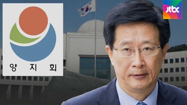 [단독] 총선 다음 달, 양지회장에 500만 원 건넨 국정원