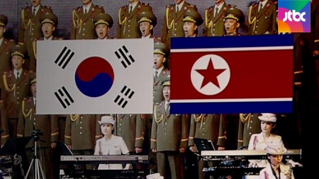 남북, 내일 `평창` 실무회담…합동 오케스트라 성사될까