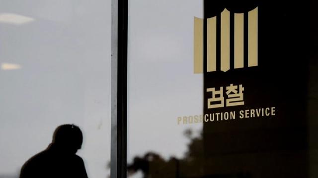 속보 검찰 성추행 조사단 법무부 압수수색