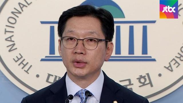 [국회] 포털 댓글조작 사건 일파만파…'드루킹'이 뭐길래?