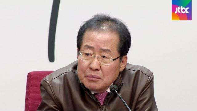 """[야당] 민주당 잇단 악재에 한국당 """"선거 한번 해보자!"""""""