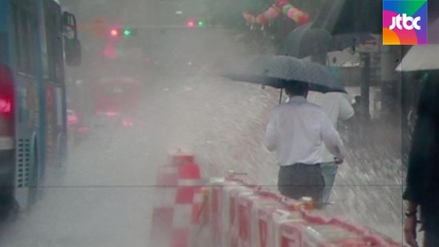 [이 시각 뉴스룸] 이틀째 폭우 피해…밤부터 다시 많은 비