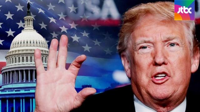 트럼프 관세전쟁에 미 의회는 '전선 이탈'…정책 제동