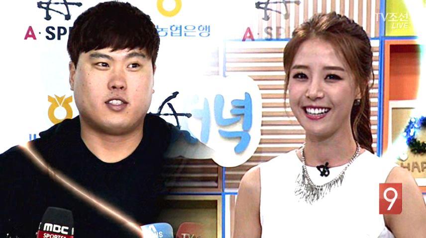 류현진, 방송인 배지현과 결혼 전제로 열애