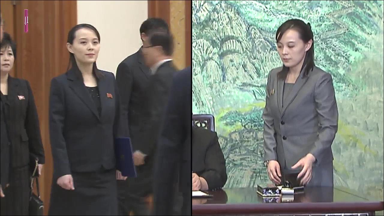 김여정, 평창 때 만삭…판문점 회담 직후 출산?