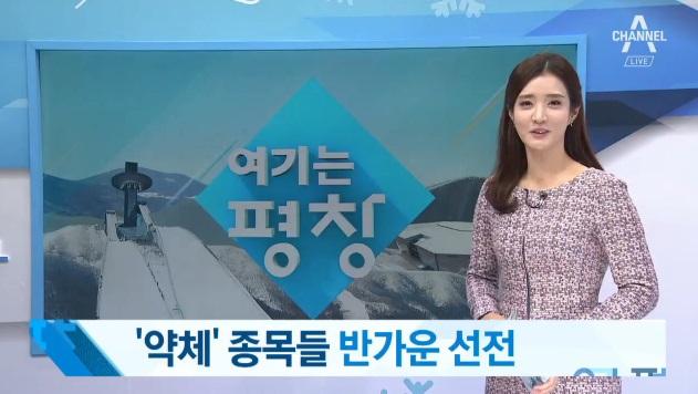 '약체' 종목들 선전…최다빈 개인 최고점