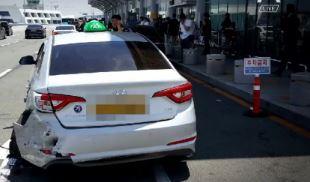 김해공항 사고 폭주 운전자, 에어부산 직원