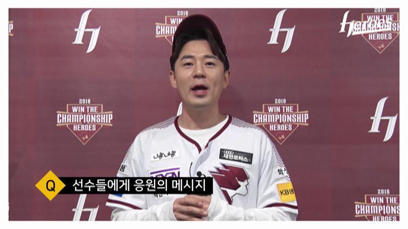 [넥센]4/15(일) 두산전 방송인 붐 시구 영상