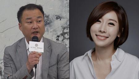 ¨쟁점은 노출신 배포 동의 여부¨ 곽현화, SNS+변호인 통해 입장 표명 (종합)