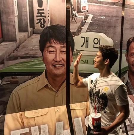 송강호 훈남 子 축구선수 송준평, `택시운전사` 응원