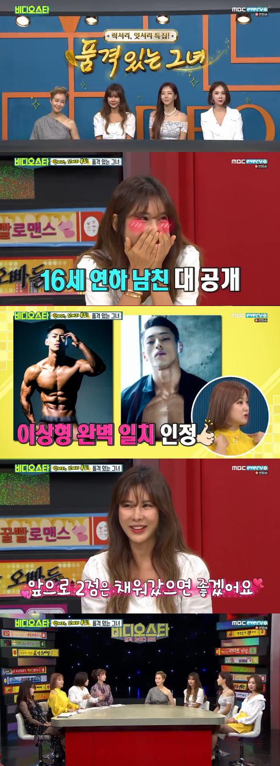 [SS리뷰] `비스` 김준희가 처음 밝힌 #16세 연하 #러브스토리