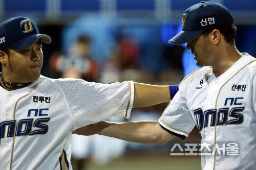 [SS포토] 박석민-맨쉽, `미안해...괜찮아...`
