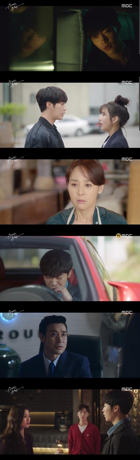 '위대한 유혹자' 문가영, 우도환과 신성우 관계 알았다 (종합)