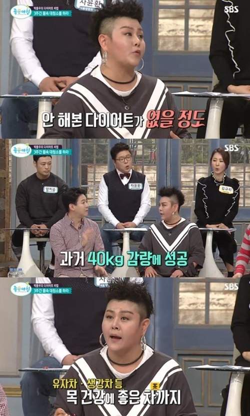 """양혜승 다이어트 실패 경험담 """"현재 97kg '요요'로 살 더 쪄"""""""