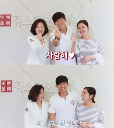 추자현♥우효광 부부 '만삭' 근황 포착…꿀 떨어지는 미소