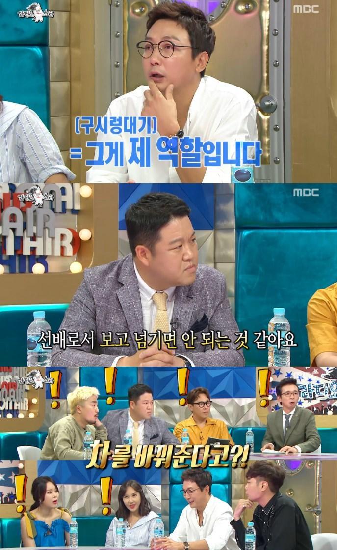 `라스` 탁재훈X김구라, 티격태격하며 싹트는 케미(ft.신정환)(종합)