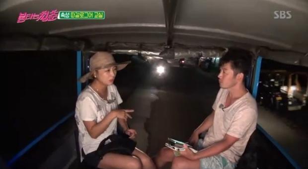 [Hi #시청률]이연수.정유석 커플 기류? `불타는 청춘` 火夜 1위