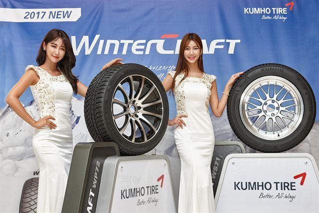 [브리핑]금호타이어, 겨울용 타이어 신제품 2종 출시 외