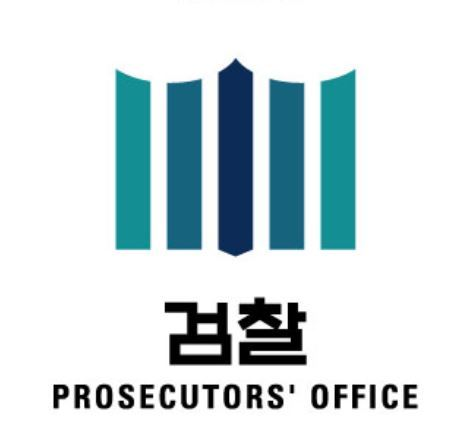 """MB국세청 간부 """"김제동 소속사 세무조사 검토"""""""